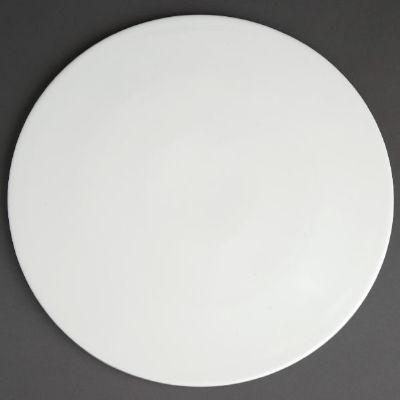 Olympia Pizza Plate 330mm